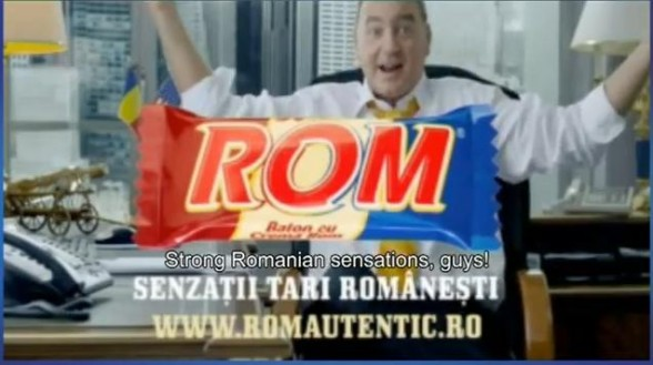 ROM Promotion2