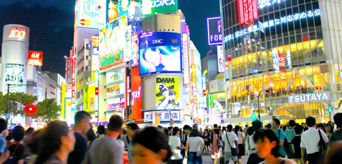Shibuya_night_cut