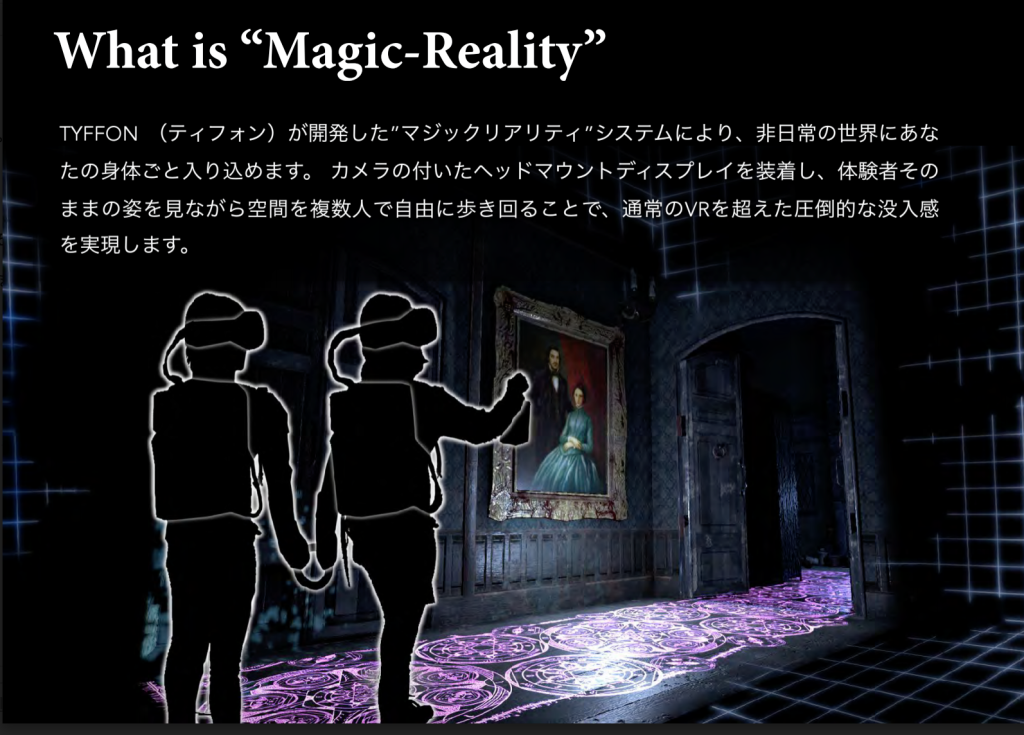 What_is_Magic_Reality